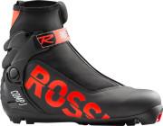 běžecké boty Rossignol Comp J