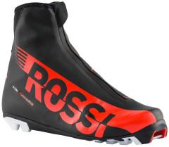 běžecké boty Rossignol X-IUM W.C. Classic