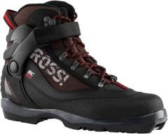 běžecké boty Rossignol BC X5