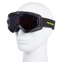 Lyžařské brýleFischer 2 IN 1